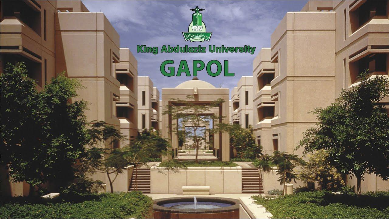Pendaftaran S1 – King Abdulaziz University (KAU)