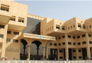 Pendaftaran S1 King Saud University (KSU)